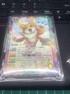 BS 數碼暴龍卡 promo card