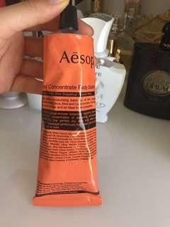 NEW Aesop Body Balm, Rind Concentrate