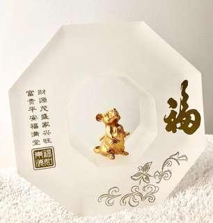 Singapore Mint Gold Plated Rat / Mouse Zodiac Figurine
