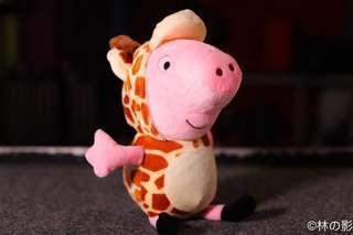🚚 BN Peppa Pig Soft toy #1212