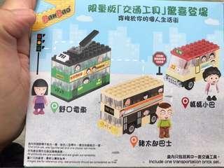 7-11 Banbao 小擺設