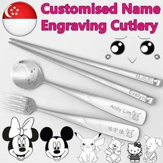 Customise cutlery