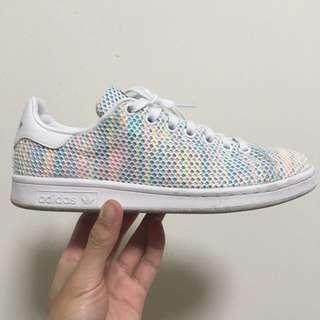 Adidas Stan Smith Primeknit Multicolour