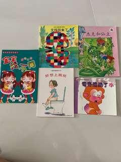 5 Chinese books (suitable for 5-8 years old)