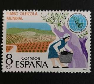 Spain 1979. International Olive Oil Year complete set of 1 stamp