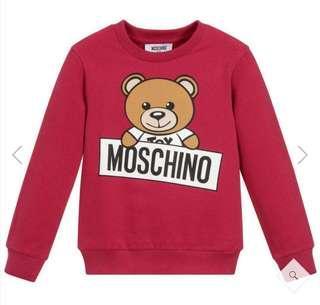 Moschino 童裝(桃紅色)