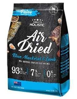 Absolute Holistic Air Dried Blue Mackerel & Lamb Dog Food (1kg)