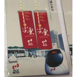 KCR East Rail Extension Hung Hom to Tsim Sha Tsui - Magnetic Book Mark 九廣鐵路東鐵延伸紅磡至尖沙咀- 磁性書籤