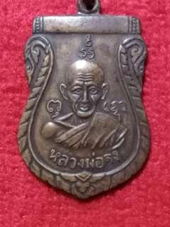 Thai Amulet LP xx BE xx