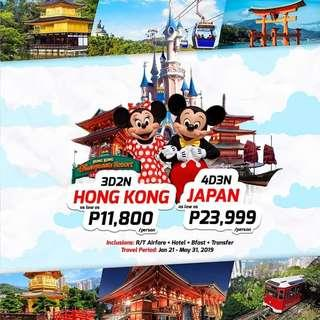 DOMESTIC & INTERNATIONAL TOUR PACKAGE SALE