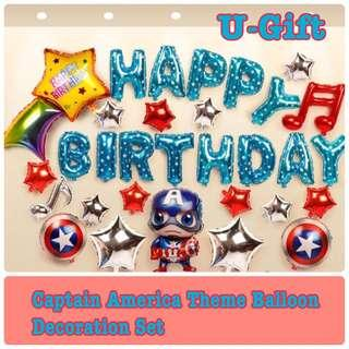 🚚 [PS]Captain America Foil Balloon Birthday Decoration Set