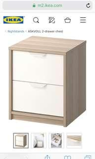 Askvoll 2 drawer chest (2 available)