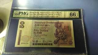 1994年..50元..D595374..PMG 66 EPQ GEM UNC..渣打銀行