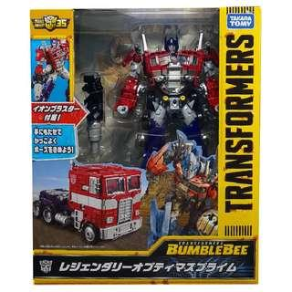 Transformers bumblebee movie legendary Optimus Prime