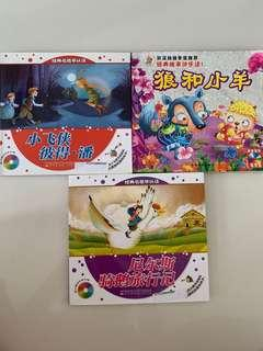 3 Chinese story books with hanyu pinyin and DVD