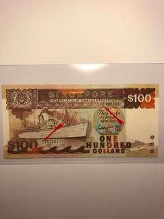 Singapore Ship $100 GKS A/1 First Prefix Original UNC
