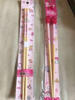 Melody 煮食用 長筷子 30cm 25cm