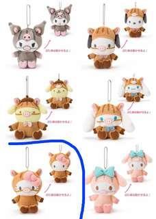 Sanrio Hello Kitty 豬年賀歲毛公仔