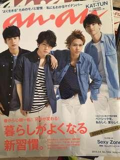 龜梨和也 KAT-TUN sexyzone 雜誌