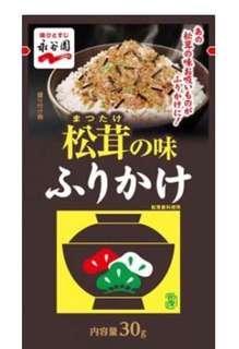 🚚 日本🇯🇵永谷園 松茸飯香鬆 /2包入