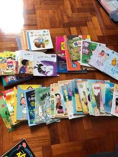 Chinese books for Preschool and Primary One 88 books