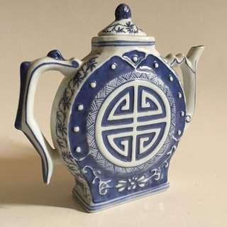 """Unique Vintage """"Flat"""" Tea Pot"""