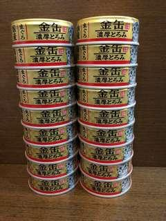Aixia cat canned food