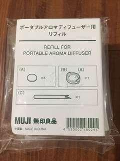 Muji refill for portable aroma diffuser