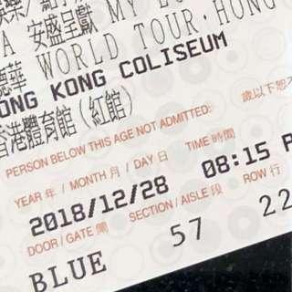 劉德華演唱會門票 2018年12月28日 580票 第22行 前排單張