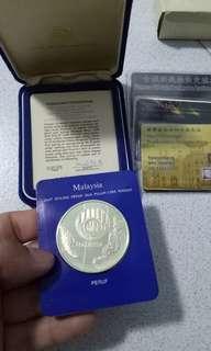 proof Coin 马来西亚纪念币 有兴趣欢迎啊