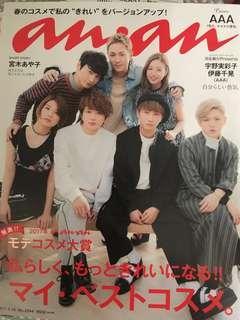 AAA 西島隆弘 雜誌
