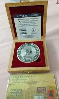 Coin 马来西亚纪念币 欢迎pm