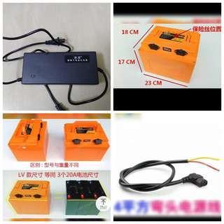 48v 20ah 60v 20ah 72v 20ah  lithium battery
