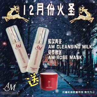 AM 3 In 1 Cleansing Milk