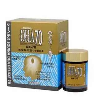 全新日本雪肌蘭 DHA 70 DX-70 魚寶腦之源DHA