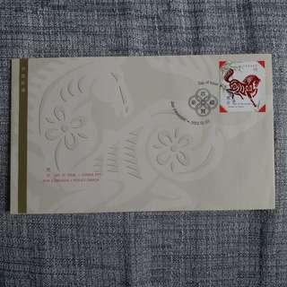 【興趣收藏】2002年加拿大馬年首日封  First day cover of Year of the Horse, Canada 2002