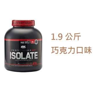 ON 分離乳清蛋白粉 ON Whey Isolate Protein Powder chocolate 巧克力 奶昔