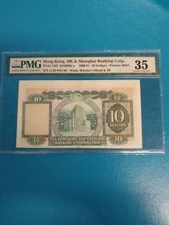 1980年滙豐錯體10圓