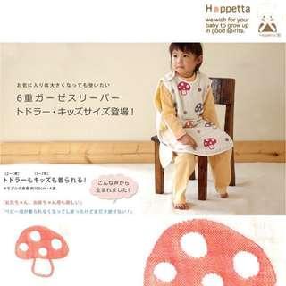 全新🔆Hoppetta 蘑菇睡袋(2-7歲)