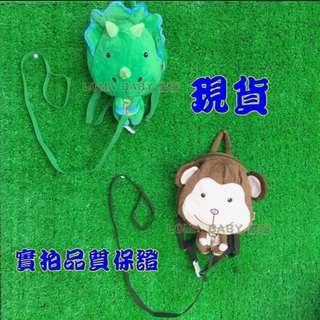 🚚 防走失包-三角龍 猴子造型包 聖誕禮物首選