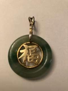 Genuine jade Chinese pendant