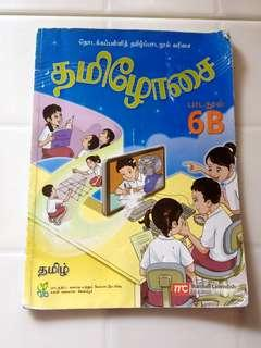 Primary 6 (6B) Tamilosai Textbook
