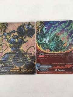 Buddyfight dimension dragon, agonia n D. Suction