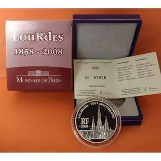 (特價不議)2008年法國露德(Lourdes) 22.2克精鑄銀幣 (原裝盒、證書 齊全)