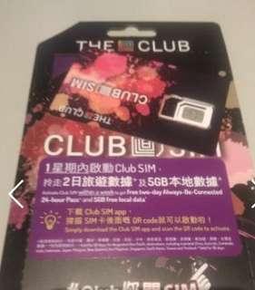 sim card The club club