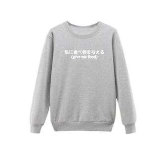 Harajuku Japanese Give Me Food Gray Sweatshirt Crewneck Pullover Sweatshirts Clothes