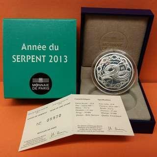 (特價不議)2013年法國農曆生肖蛇年22.2克精鑄紀念銀幣 (原裝盒、證書 齊全)