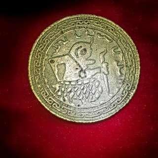 🔥 Semar Coin