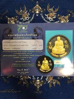 Thai Amulet Lp parn BE 2550