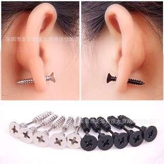 Unisex Punk Screw Stud Earring (price is for 1pc) [metal alloy earrings gift; uncle anthony]